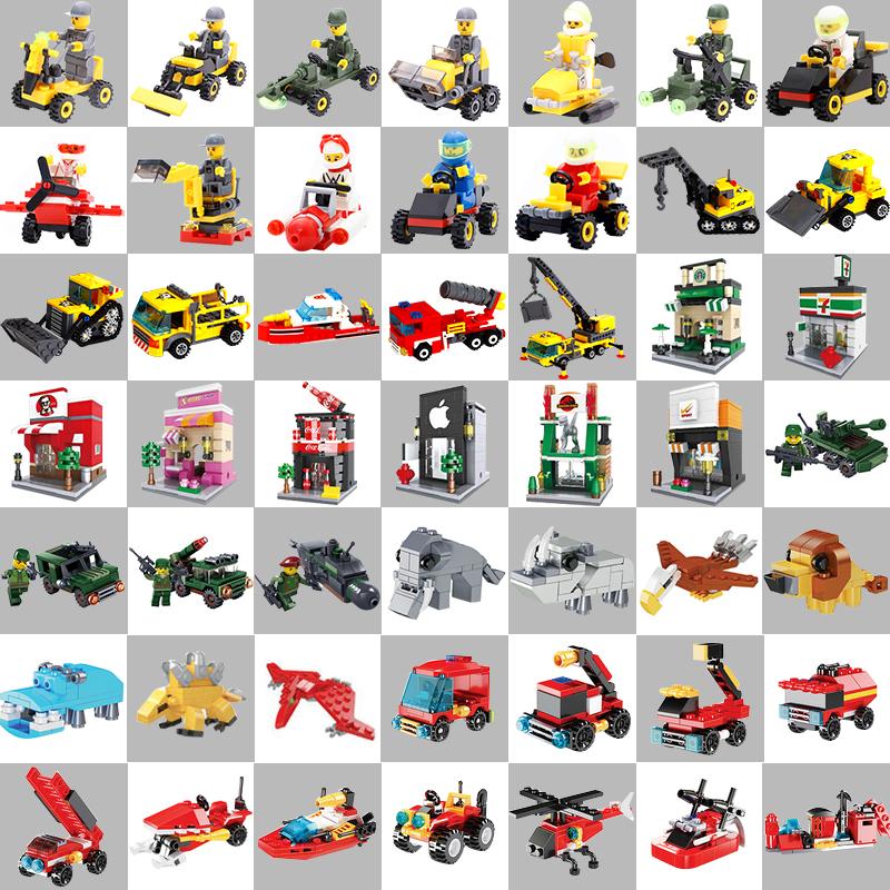儿童玩具拼装积木3-6周岁益智男女孩子幼儿园宝宝拼插小颗粒汽车