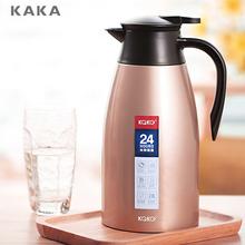 咔咔保温壶家用保温水壶大容量热水瓶304不锈钢暖瓶热水壶保温瓶图片