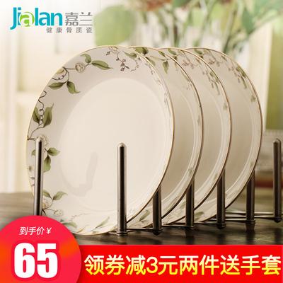 嘉兰创意陶瓷盘子饺子中式汤盘西餐盘家用骨瓷盘子6个8英寸餐碟