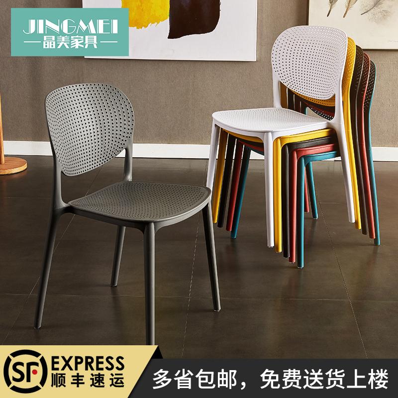 现代家居餐椅
