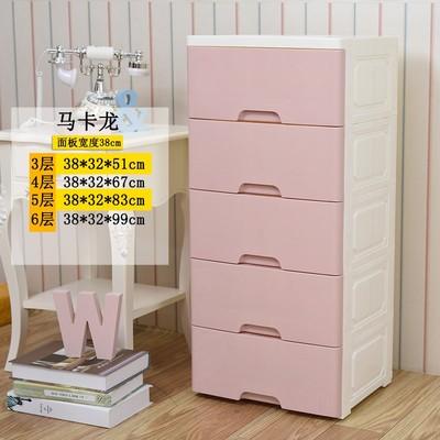 收纳柜组合实木双十二