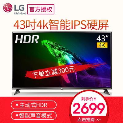 lg49电视机寸