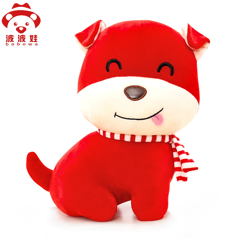 春节生肖狗可定制 旺财狗单位公司新年会礼品 狗年吉祥物挂件摆件