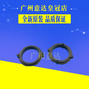 Suitable for Lenovo LJ2400 upper roller bushing M7400F 2600D 2650 M7650 7600 fixing bushing