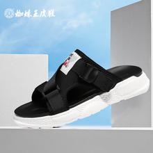 蜘蛛王男士凉鞋拖鞋两用2019夏季新款潮流百搭一字型外穿沙滩鞋男图片