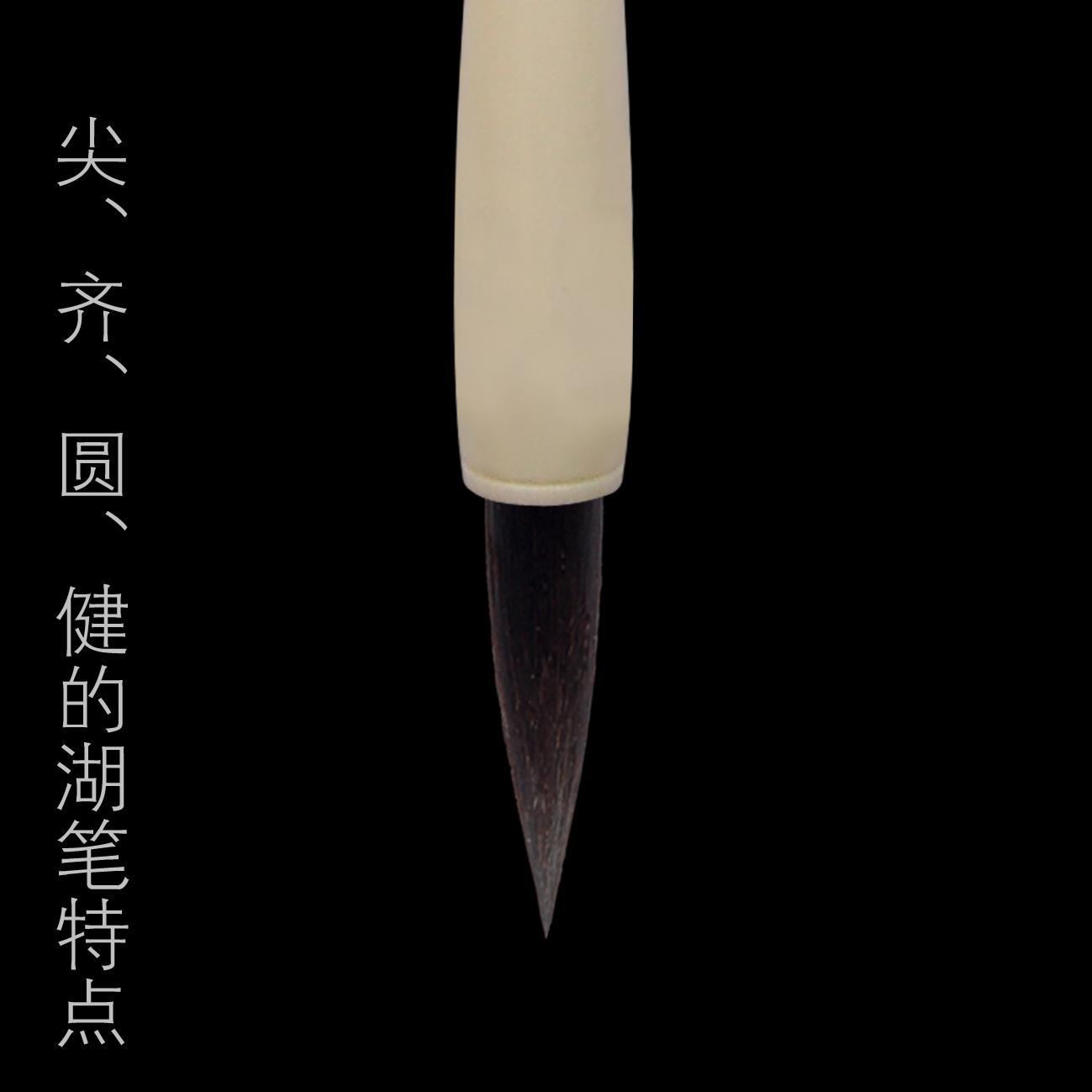 大福爱婴景泰蓝驼骨雕龙胎毛笔制作胎发笔定做头发纪念品顺丰包邮