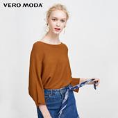 317324586 毛衣针织衫 新品 Moda七分袖 Vero