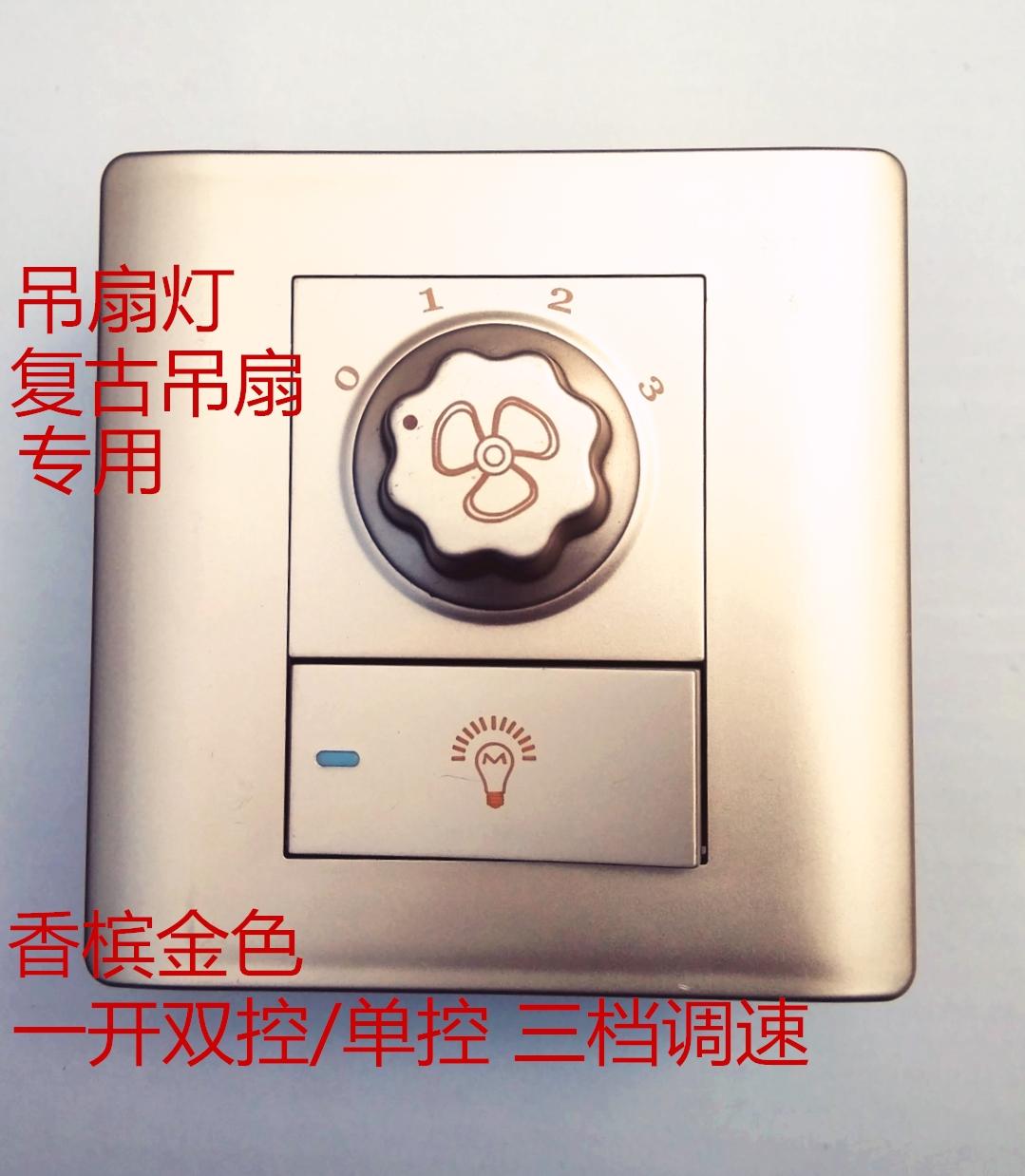 Регулятор скорости вентилятора Артикул 536679398297