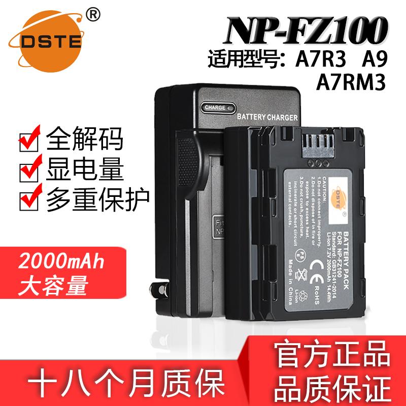 蒂森特 FZ100索尼 A7m3 ILCE-9 A7R3 FZ100 A9一电一充 包邮