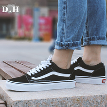 低帮帆布鞋 女鞋 VN0D3HY28男鞋 范斯VANS skool old 经典