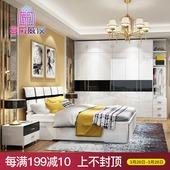 宫殿威仪成套家具板式家具组合卧室成套家具套装 套房组合五六件套