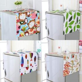 包邮布艺冰箱套防尘罩盖巾帘滚筒式洗衣机盖布单开门双开门对开门