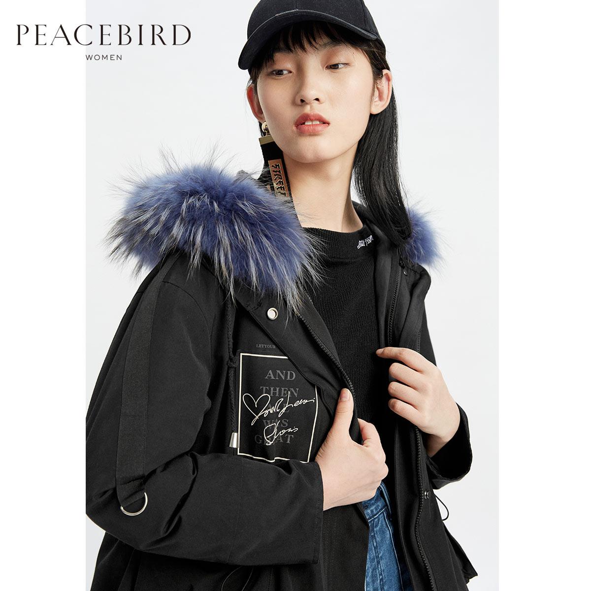 黑色连帽羽绒服女2018春季新款连帽直筒宽松长袖外套女太平鸟女装