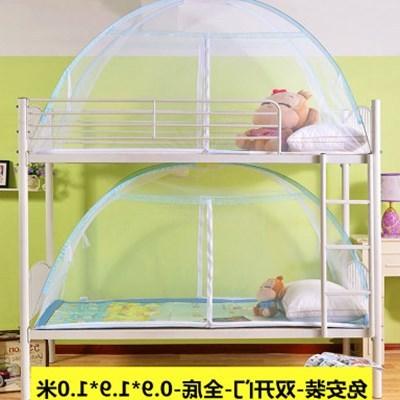 幼儿园床蚊帐