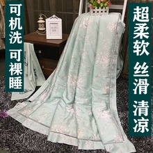 Golden Glory Roller Home Textile Tencel Air Conditioner Washed by Water in Summer