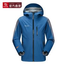 QUMH运动外套防水登山服装官方户外冲锋衣男薄款迪卡侬
