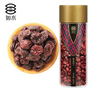 干零食烘焙蔓越莓梅干果特产如水蔓越莓