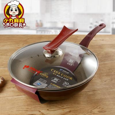 韩国锅具不粘锅