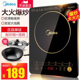 Midea/美的 WK2102火锅电磁炉灶家用电池炉智能炒菜套装正品特价图片