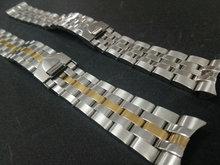 手表钢带精钢表链适用于TUDOR帝驼骏钰表链间金色钢色20|21mm