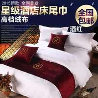 Hotel hotel bedding wholesale European simple modern high-end hotel bed scarf bed flag bed tail pad bed cover