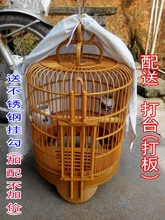 Cantonese Thrushcross cage Old bamboo plastic cage Octopus wrens 36 diameter Canton cage Qingyuan tall foot large cage