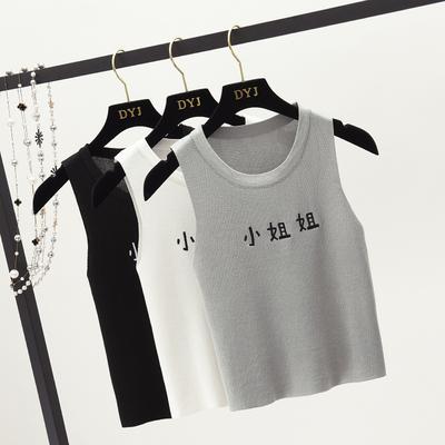 2018夏季新款女装韩版小姐姐文字无袖修身针织T恤上衣潮 网红背心