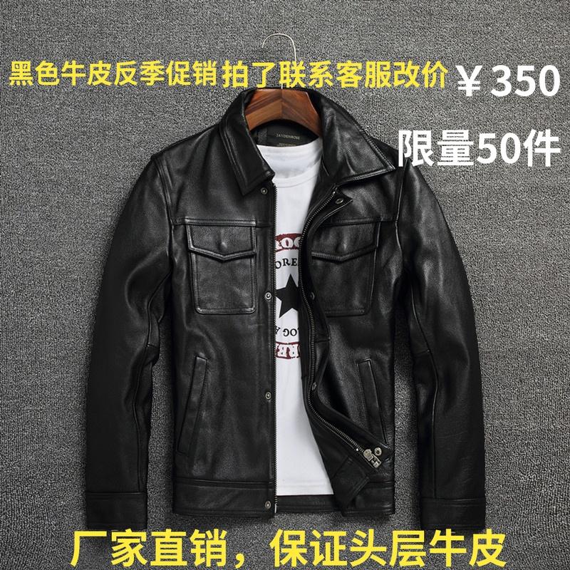 Кожаные куртки Артикул 578720024244