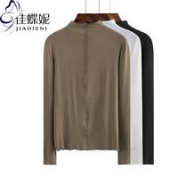 秋冬新款韩版半高领纯色休闲体恤长袖女装上衣修身显瘦打底衫T恤