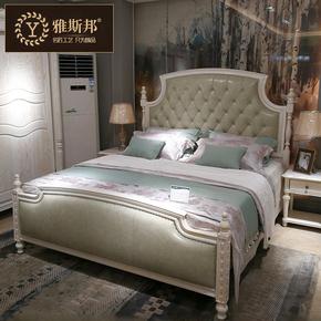 雅斯邦 欧式床 头层牛皮 实木床 美式卧室真皮双人床 卧室家具