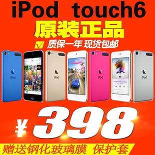 分期购iPod 正品 全新原装 包邮 touch6 MP4 32G itouch6 现货 16G