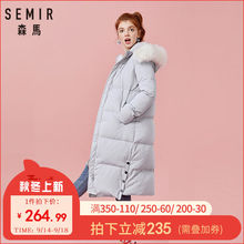 Sunma Down Dress Winter New Removable Collar and Cap Fashion Warm Jacket Trend