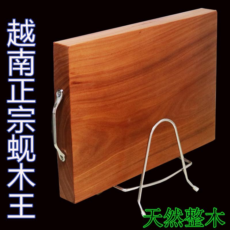 实木菜板包邮