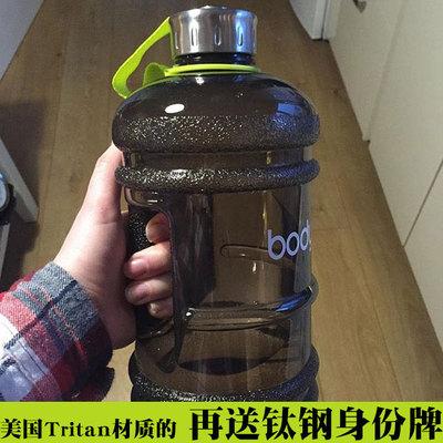 大容量戶外運動水壺塑料杯子