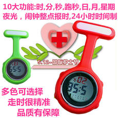 Fashion silicone nurse table luminous female models cute electronic watch digital display running seconds hanging table pin chest pocket watch