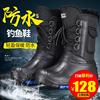 钓鱼保暖靴