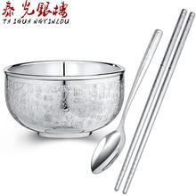 泰光银楼亮面百福银碗勺筷 999银餐具 实用隔热防烫双层 银器