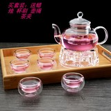 Heating high temperature glass drink tea tea crackflower pot flower fruit tea pot Pu'er kung fu fruit tea set filter flower tea instrument pastoral