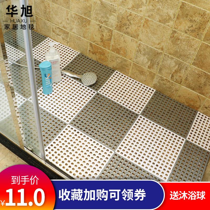 浴室防滑垫卫生间拼接垫大号洗手间厕所隔水脚垫地淋浴房洗澡垫子
