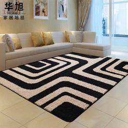 华旭 现代简约茶几地毯客厅满铺卧室床边毯房间欧式加厚大地毯