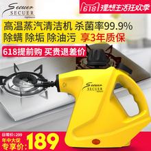 德国家用多功能蒸汽清洁机便携式高温高压手持式厨房除油烟清洗机
