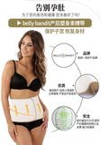 American belly bandit bamboo fiber postpartum abdomen with moon corset belt recovery body bandage belt
