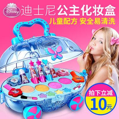 迪士尼冰雪奇缘化妆盒手提箱儿童芭比化妆品公主彩妆玩具套装无毒