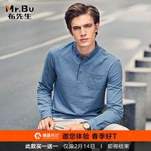 布先生长袖t恤男士春秋季衬衫领翻领商务休闲口袋蓝色上衣男体恤