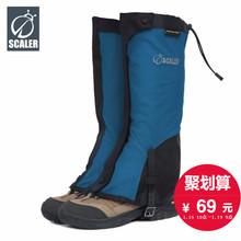 思凯乐雪套户外登山防雪防水可调节鞋套男女徒步沙漠脚套儿童防泥