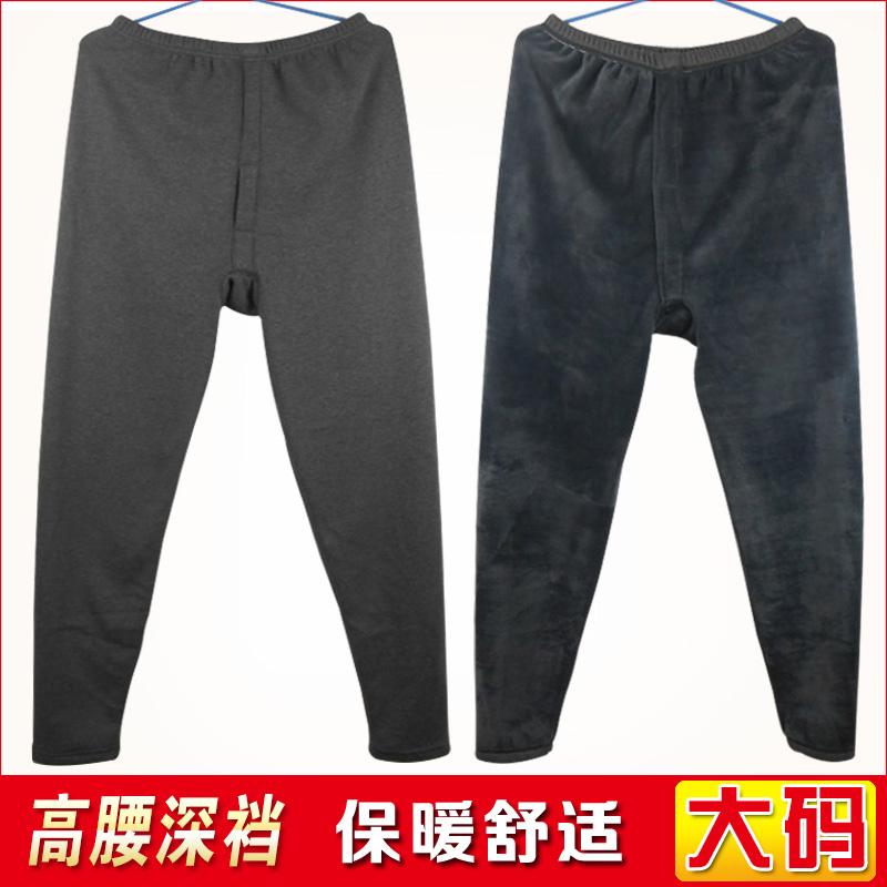 大号男士棉裤