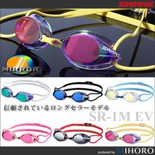 日本进口SWANS诗韵山本光学SR1MEV专业比赛泳镜竞速游泳镜无胶圈