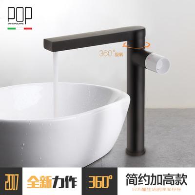 POP卫浴 精铜可旋转冷热面盆龙头 洗手洗脸盆台上盆卫生间水龙头