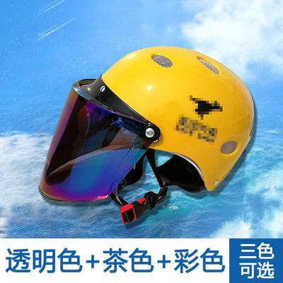 美团专送头盔外卖夏季定制logo帽子官方正版HXC男尾货掌柜推荐