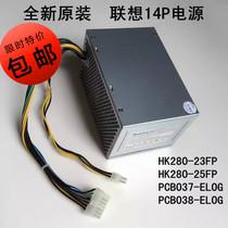 电源E200卓越收银机小电源1U一体机电脑电源小FSP270W全新